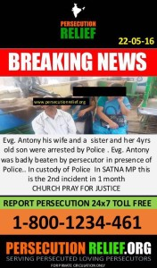 Evg. Antony and wife