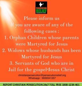 Send information'