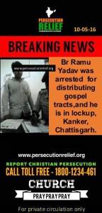 Br Ramu Yadav