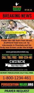 Pr Rev AB Surin