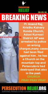 Pr.Anand Raj