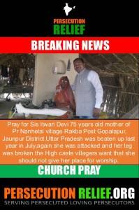 Pray For Sis Itwari Devi