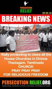 Rally in Tamilnadu