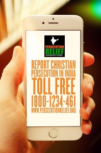 Toll free number